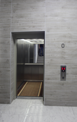 Lift in Prishtina 21