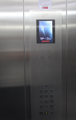 Lift in Prishtina 27