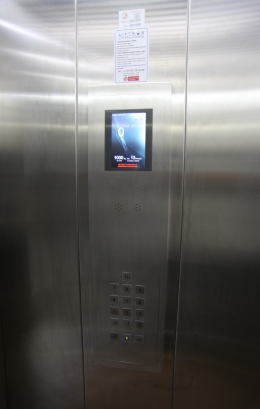 Lift in Prishtina 28