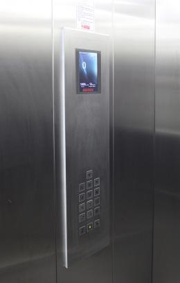 Lift in Prishtina 33