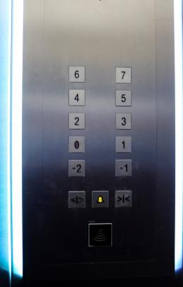 Lift in Prishtina 17