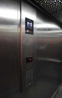 Lift in Prishtina 4