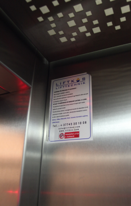 Lift in Prishtina 8